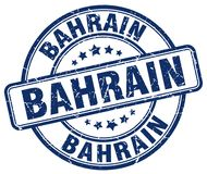 Timbre du Bahrain illustration libre de droits