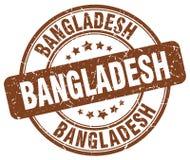 Timbre du Bangladesh Illustration de Vecteur