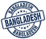 Timbre du Bangladesh Illustration Libre de Droits