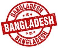 Timbre du Bangladesh Image libre de droits