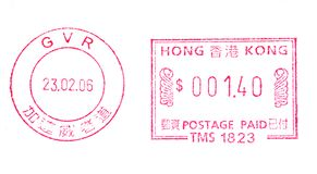 Timbre-poste de Hong Kong Photo libre de droits