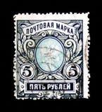 Timbre-poste de l'empire russe avec le manteau des bras, vers 1911 Photos libres de droits