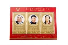 Timbre-poste de la Corée du Nord Image libre de droits