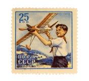 Timbre-poste de la Russie de cru Photographie stock libre de droits