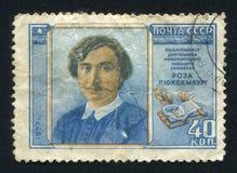 Timbre-poste de Rosa Luxemburg imprimé par la Russie images libres de droits