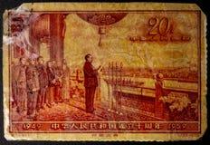 Timbre-poste 1959 Discours par Mao Zedong sur l'anniversaire de la r?publique La Chine photos libres de droits