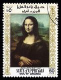 Timbre-poste du sud de l'Arabie Mona Lisa Photo stock