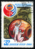 Timbres-poste URSS 1980 Images stock