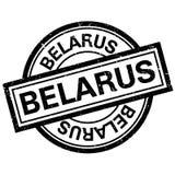Timbro di gomma della Bielorussia Fotografia Stock Libera da Diritti
