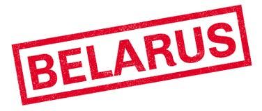 Timbro di gomma della Bielorussia Immagine Stock Libera da Diritti