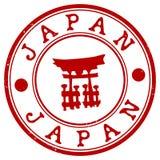 Timbro di gomma di lerciume del Giappone illustrazione vettoriale