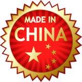 Timbro di gomma - fatto in Cina Immagine Stock Libera da Diritti