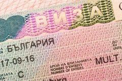Timbro di visto bulgaro in un passaporto Immagine Stock Libera da Diritti