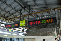 The time board trian in tokyo Royalty Free Stock Image
