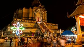 Time lapse of old pagoda with colorful spinning lighting2 Royalty Free Stock Photography