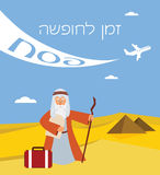 Time for passover vacation in Hebrew. moses with torah and suitcase Royalty Free Stock Photos