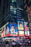 Time square. Times Square Traffic New York Royalty Free Stock Images