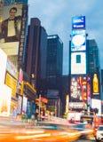 Time Square bij Schemer Royalty-vrije Stock Foto's