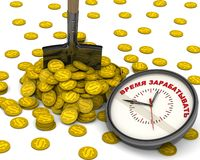 Time to earn money. Shovel stuck into a pile of the gold coins with the symbol of the American dollar and the clock with red text TIME TO EARN Russian language royalty free illustration