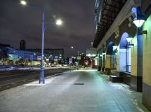 Time to go home from Arbat stock image