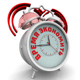 Time to save. The alarm clock with an inscription Royalty Free Stock Photography