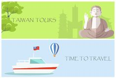 Time to Travel with Taiwan Tours Promotion Poster royalty free illustration