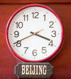 Time zone clock. Time clock with the time zone of Beijing royalty free stock photos