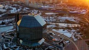 Timelapse πέρα από το Μινσκ, Λευκορωσία Εικονική παράσταση πόλης τη νύχτα Μεγάλα φω'τα πόλεων επάνω απόθεμα βίντεο