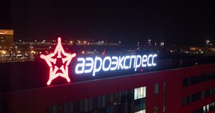 Timelapse της κυκλοφορίας στην πόλη νύχτας με το φωτισμένο έμβλημα Aeroexpress, Μόσχα φιλμ μικρού μήκους