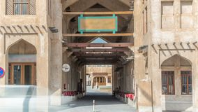 Timelapse Souq Waqif в Дохе, Катаре акции видеоматериалы