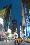 Times Square à 6h du matin - février Image libre de droits