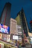 Times Square à 6h du matin - février Image stock
