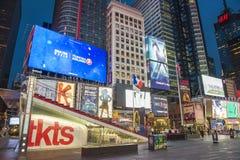 Times Square à 6h du matin - février Images stock
