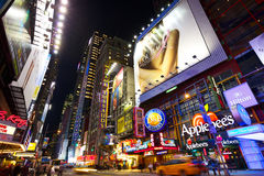 Times Square area Royalty Free Stock Photos