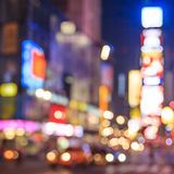 Times Square. Conceptual photo of Times Square in New York city, USA stock images