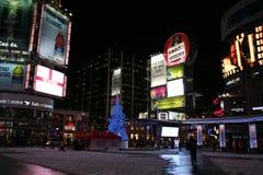 Times Square de Toronto fotos de archivo libres de regalías