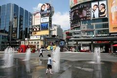 Times Square di Toronto Fotografia Stock Libera da Diritti