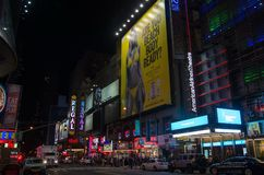 Times Square in the evening. TIMES SQUARE, NEW YORK, NY, USA - JUNE 09: Times square in the evening, June 09, 2015 stock photos