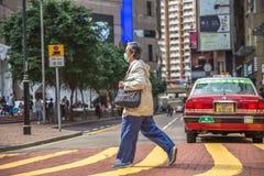Times Square Hong Kong Stock Photo