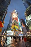 Times Square at night, New York City Royalty Free Stock Photo