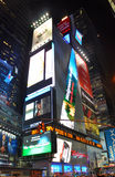 Times Square at night, New York City Royalty Free Stock Photos