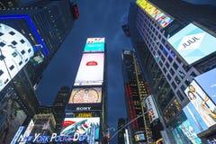Times Square, NY. Stock Photo
