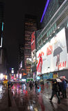 Times Square by rainy night, NYC Royalty Free Stock Image