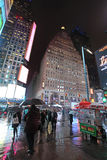 Times Square by rainy night, NYC Stock Photography