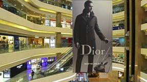Times square shopping mall, hong kong Stock Image