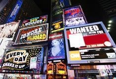 Times Squareadvertizingaffischtavlor Arkivbild