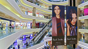 Times- SquareEinkaufszentrum, Hong Kong Stockbilder