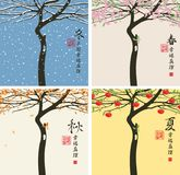 Times of the year. Eastern culture with characters. Vector illustration of Eastern landscape with tree in Chinese style at all times of the year. Character Royalty Free Stock Images