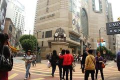 Timesquare Hong Kong Fotografie Stock Libere da Diritti
