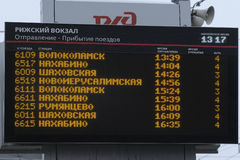 Timetable near Riga railway station Stock Images